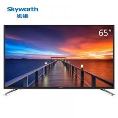 创维(Skyworth)65M6E 65英寸 4K超高清智能网络液晶电视(黑色)