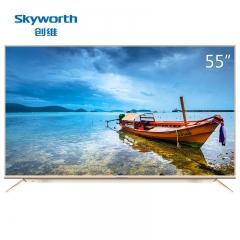 创维(Skyworth) 55V8E 55英寸 4色4K HDR智能网络LED液晶平板电视