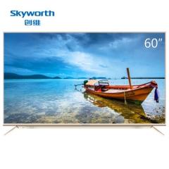 创维(Skyworth)60V8E 60英寸4色4K HDR 21核金属机身超高清智能液晶电视(金色