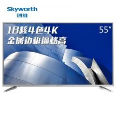 创维(Skyworth)55V6 55英寸 4色4K超高清 18核 智能网络液晶电视